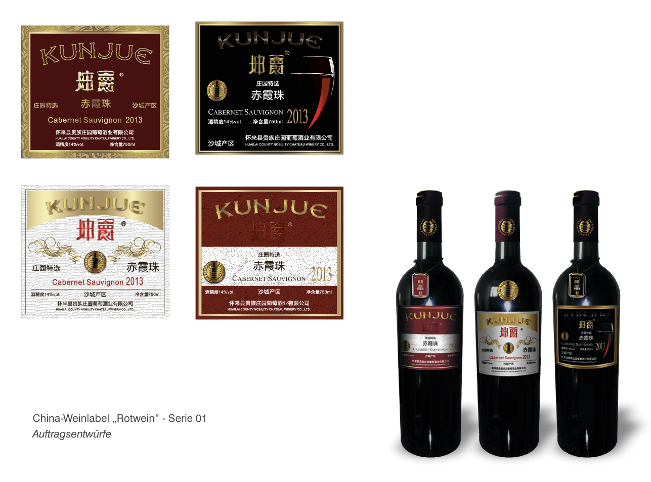 "China Weinlabel-Designs ""Rotwein Serie 01"""