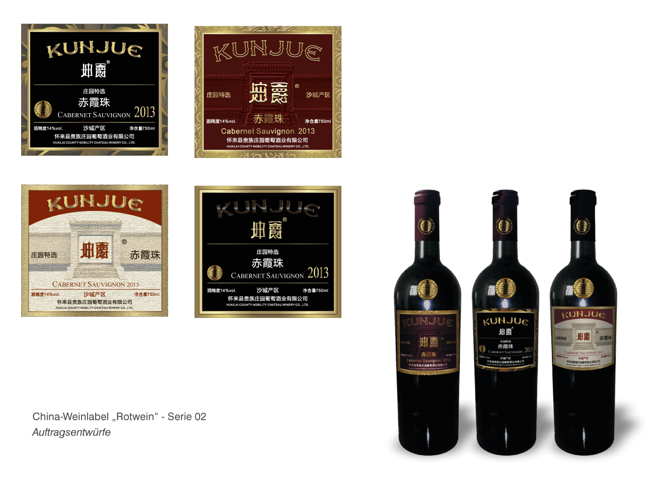 "China Weinlabel-Designs ""Rotwein Serie 02"""