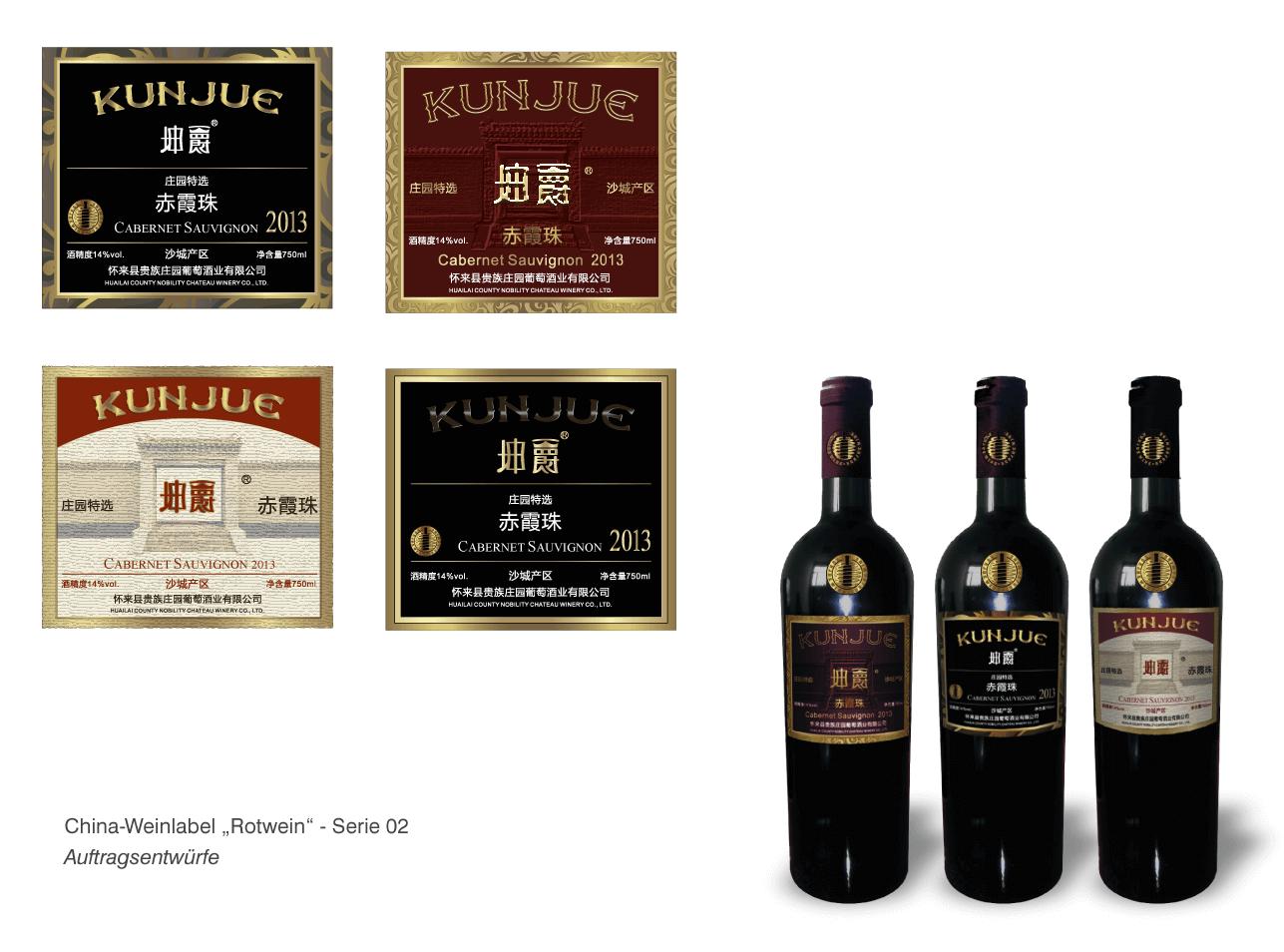"""China Weinlabel-Designs """"Rotwein Serie 02"""""""