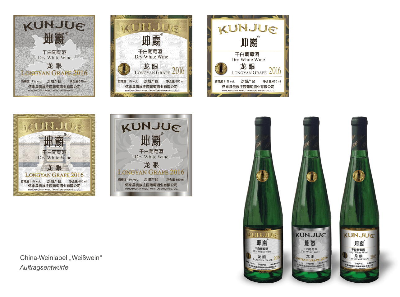 "China Weinlabel-Designs ""Weisswein"""